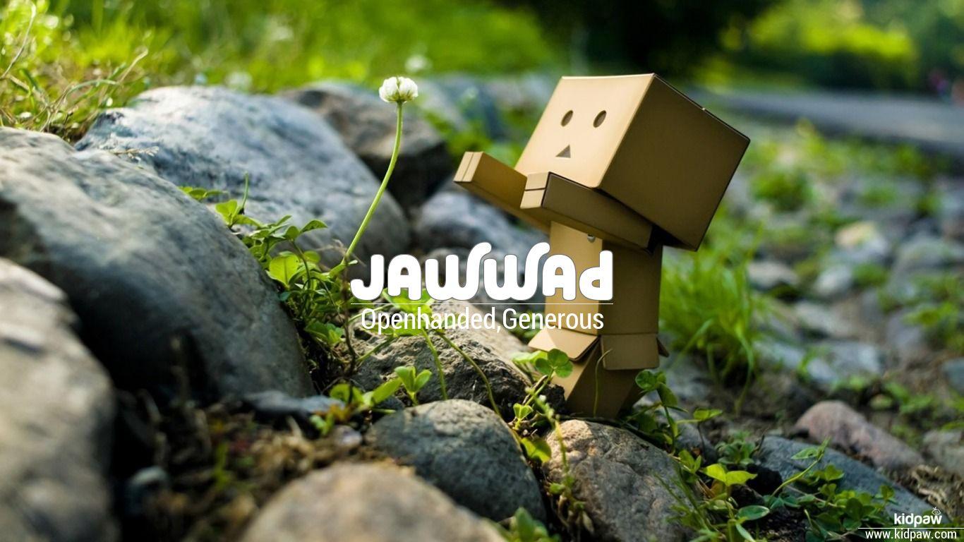 Jawwad beautiful wallper