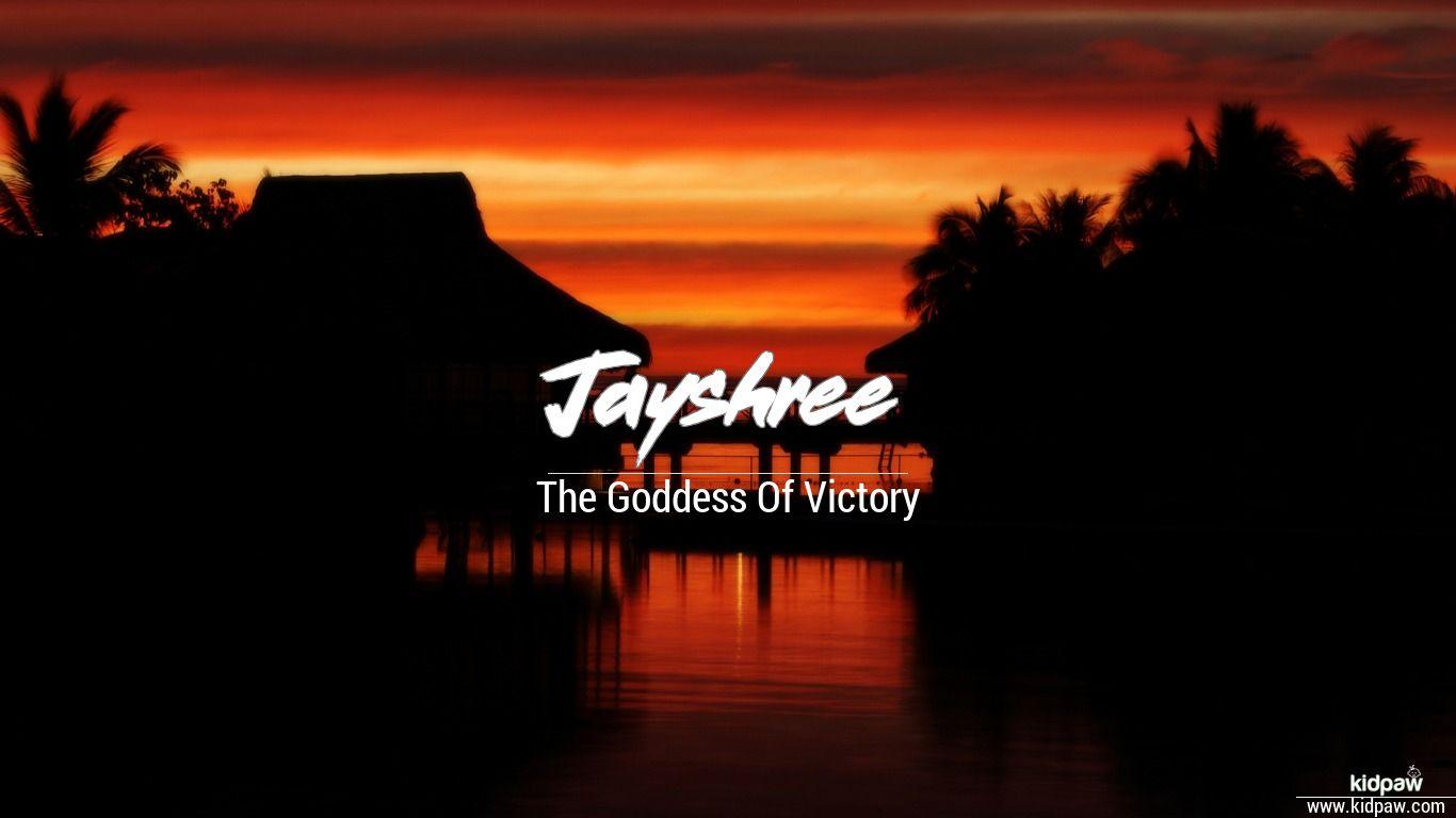 jayashree name