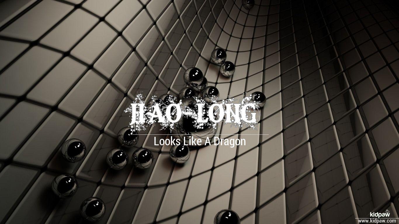 Jiao-long beautiful wallper