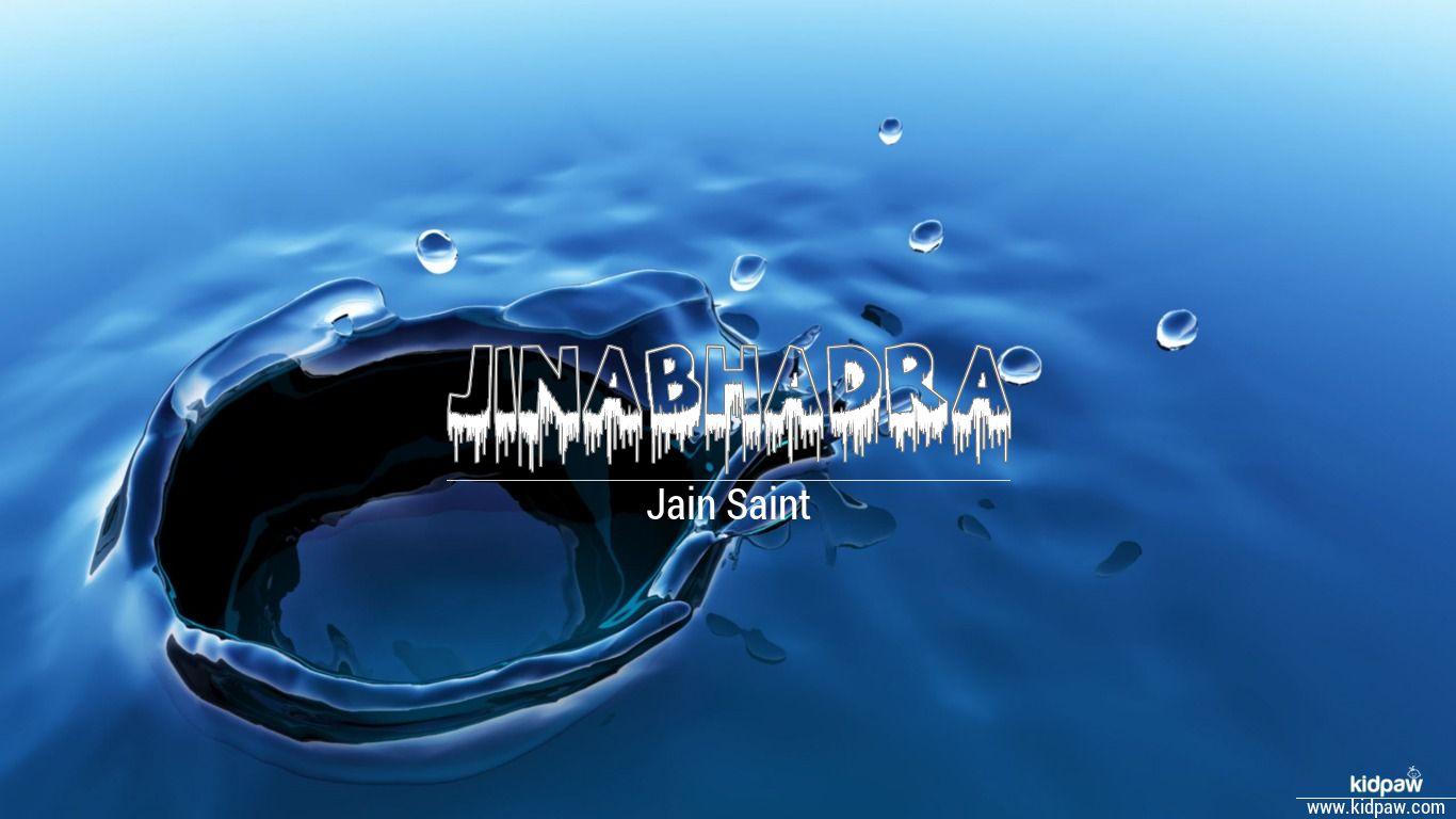 Jinabhadra beautiful wallper
