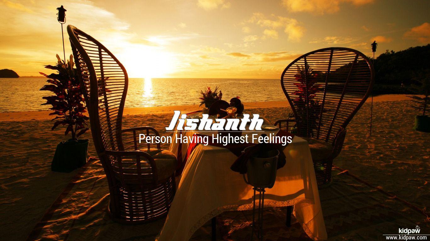 Jishanth beautiful wallper