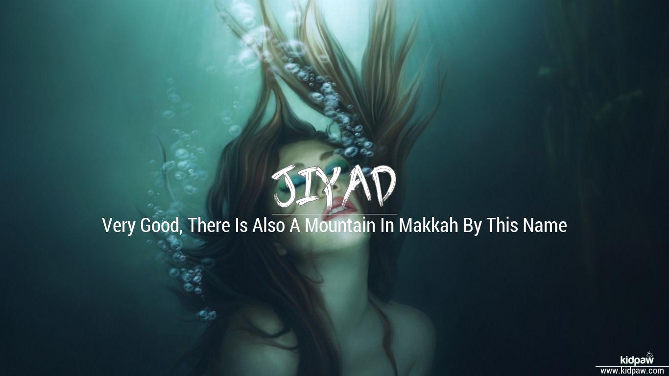 Jiyad beautiful wallper