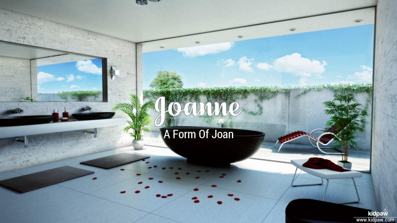 Joanne wallpaper