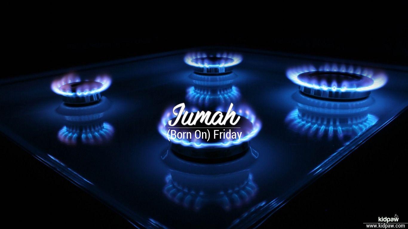 Jumah beautiful wallper
