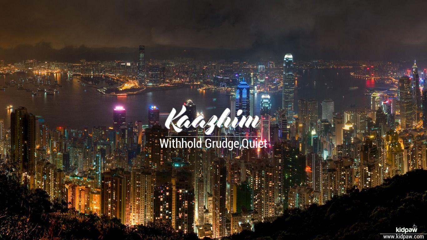 Kaazhim beautiful wallper