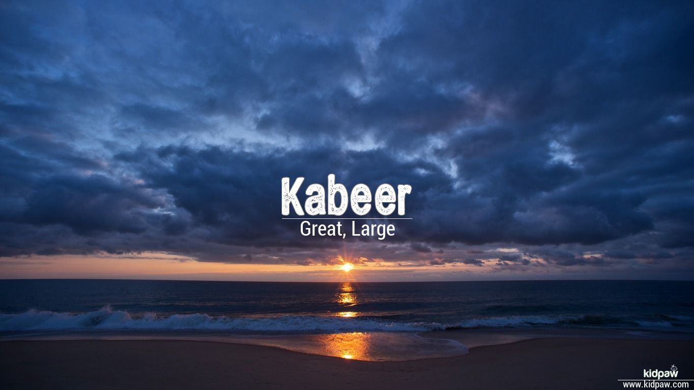 Kabeer beautiful wallper