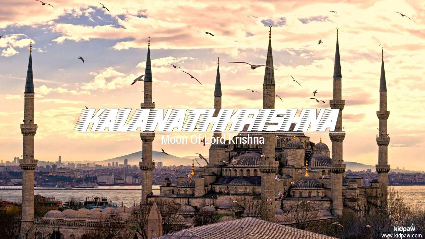 Kalanathkrishna beautiful wallper