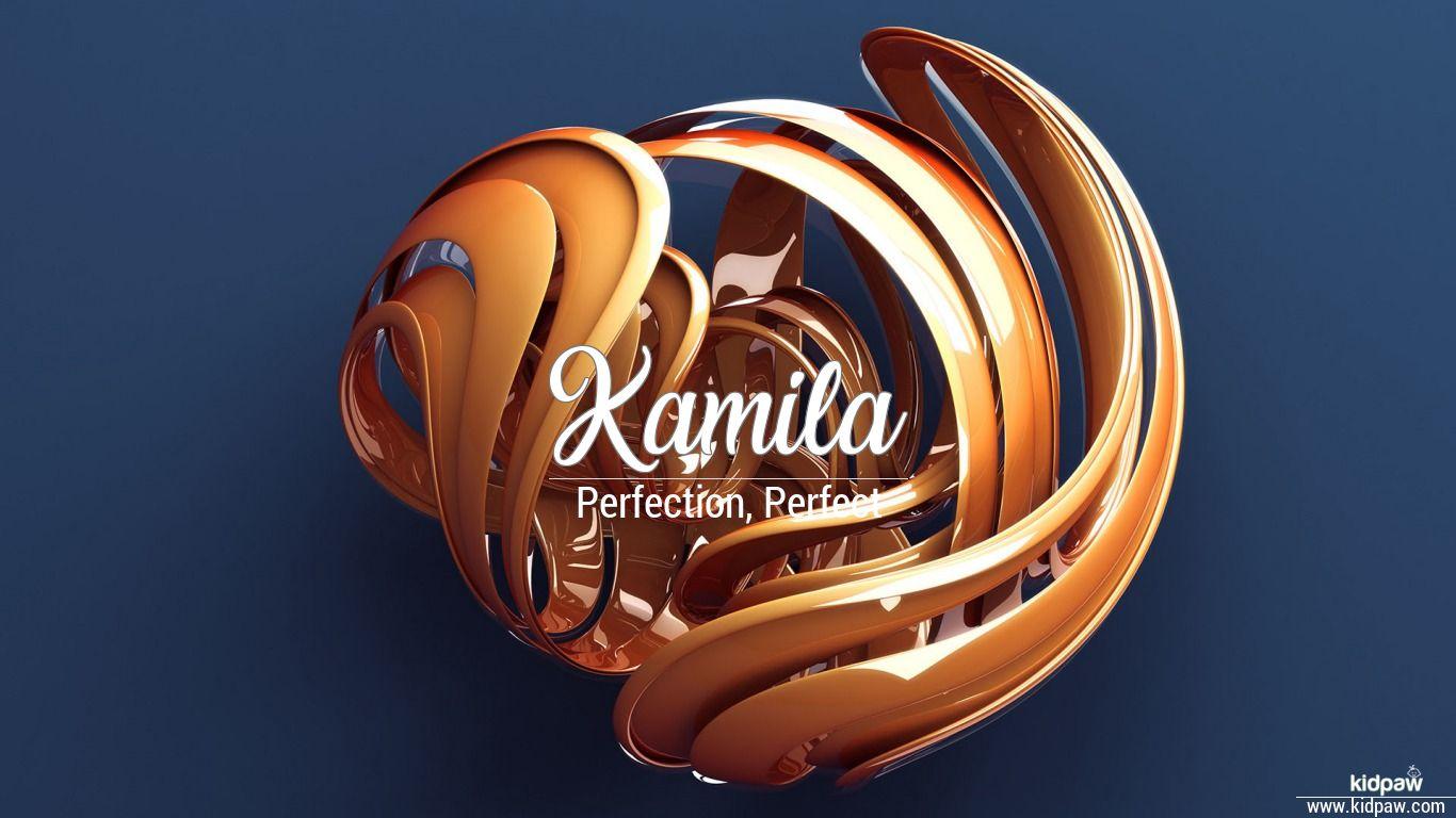 Kamila beautiful wallper