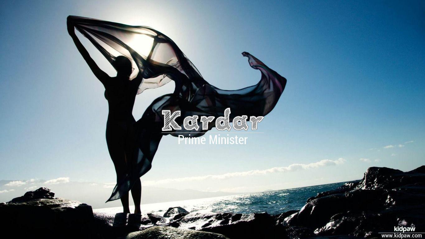 Kardar beautiful wallper