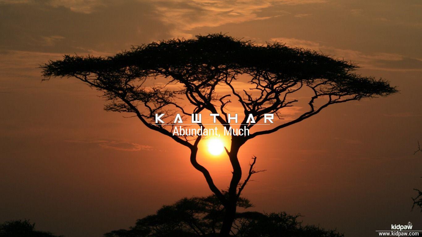 Kawthar beautiful wallper