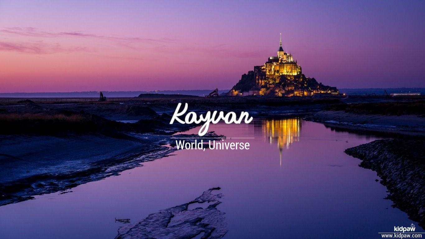 Kayvan beautiful wallper