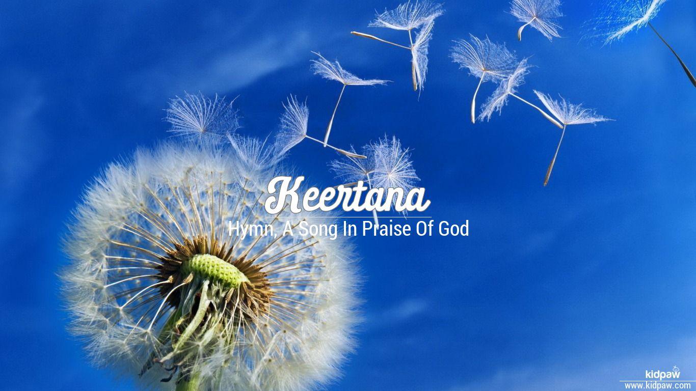 Keertana Name Meaning in Hindi ...