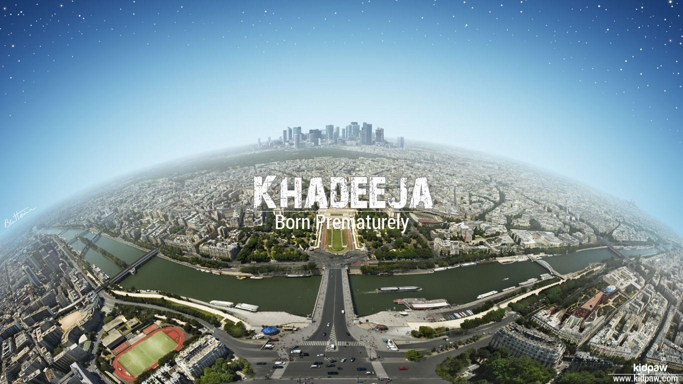 Khadeeja beautiful wallper