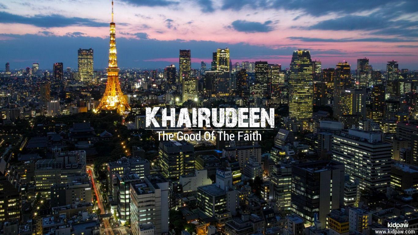 Khairudeen beautiful wallper