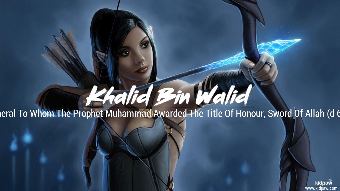 Khalid bin walid beautiful wallper