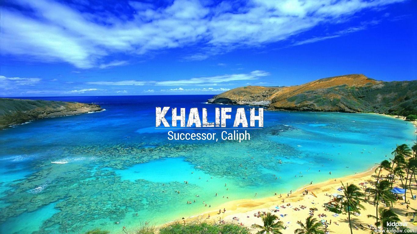 Khalifah beautiful wallper