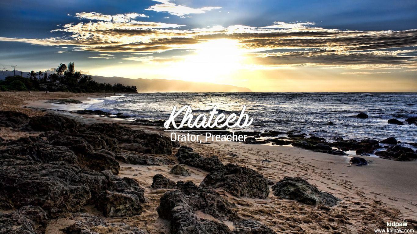Khateeb beautiful wallper