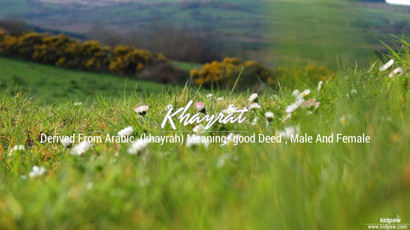 Khayrat beautiful wallper