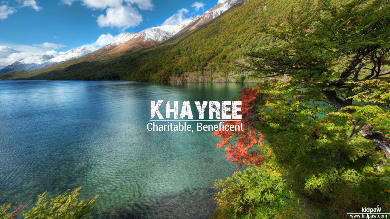 Khayree beautiful wallper