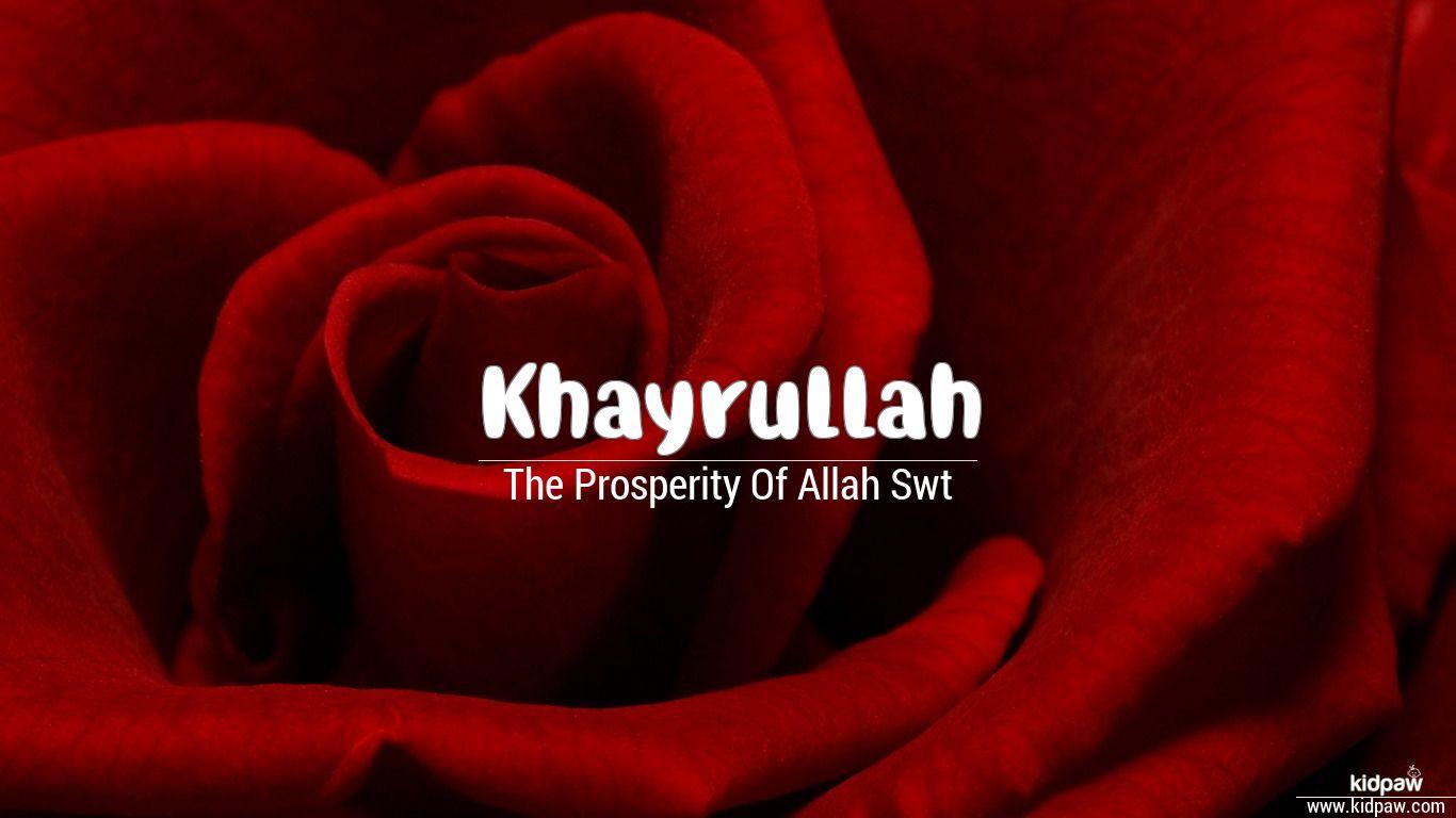 Khayrullah beautiful wallper