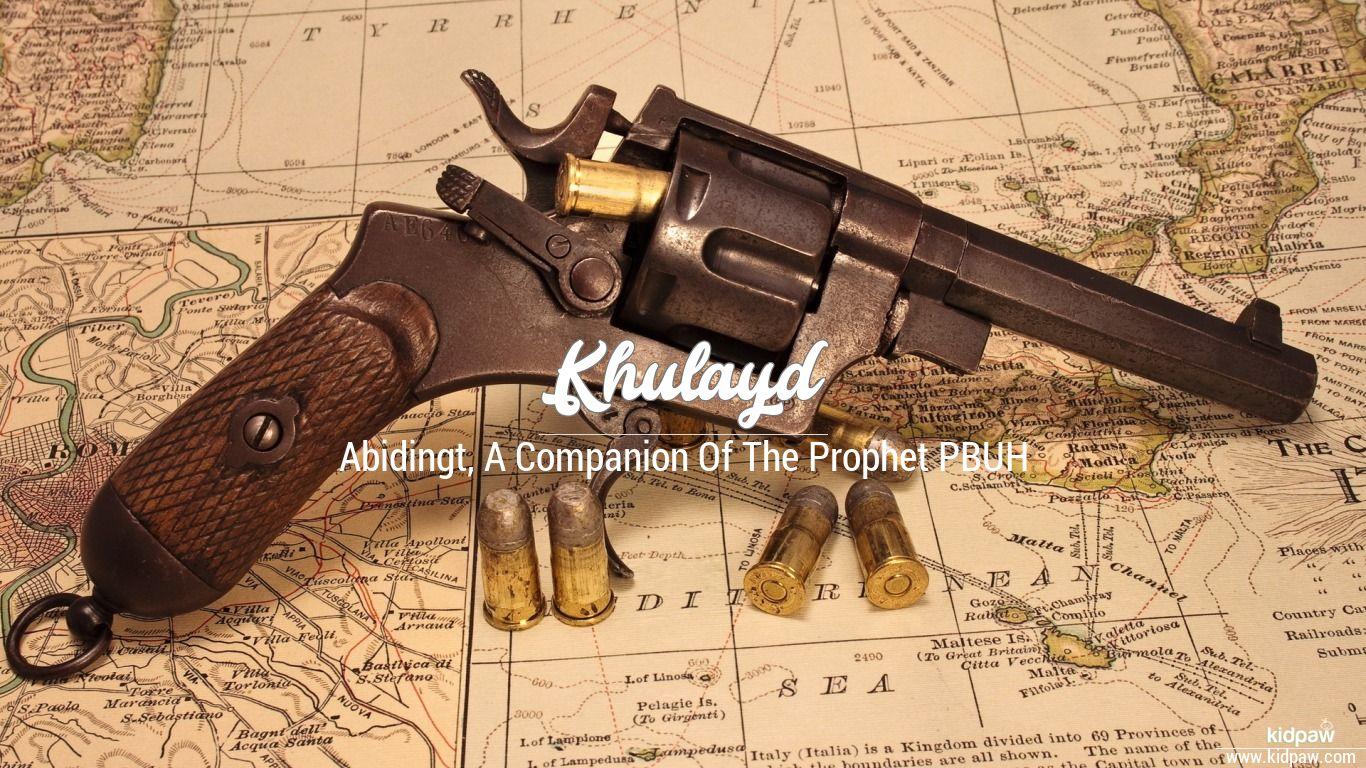 Khulayd beautiful wallper