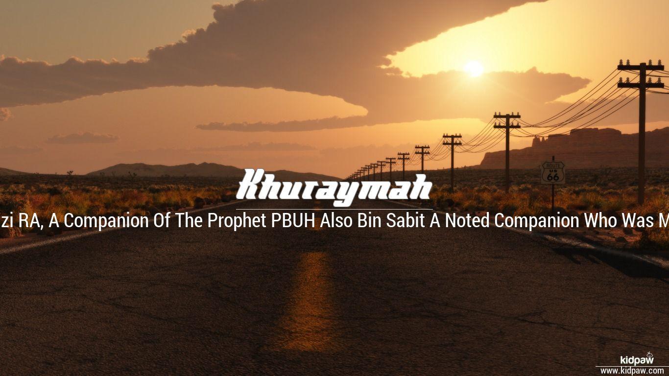 Khuraymah beautiful wallper