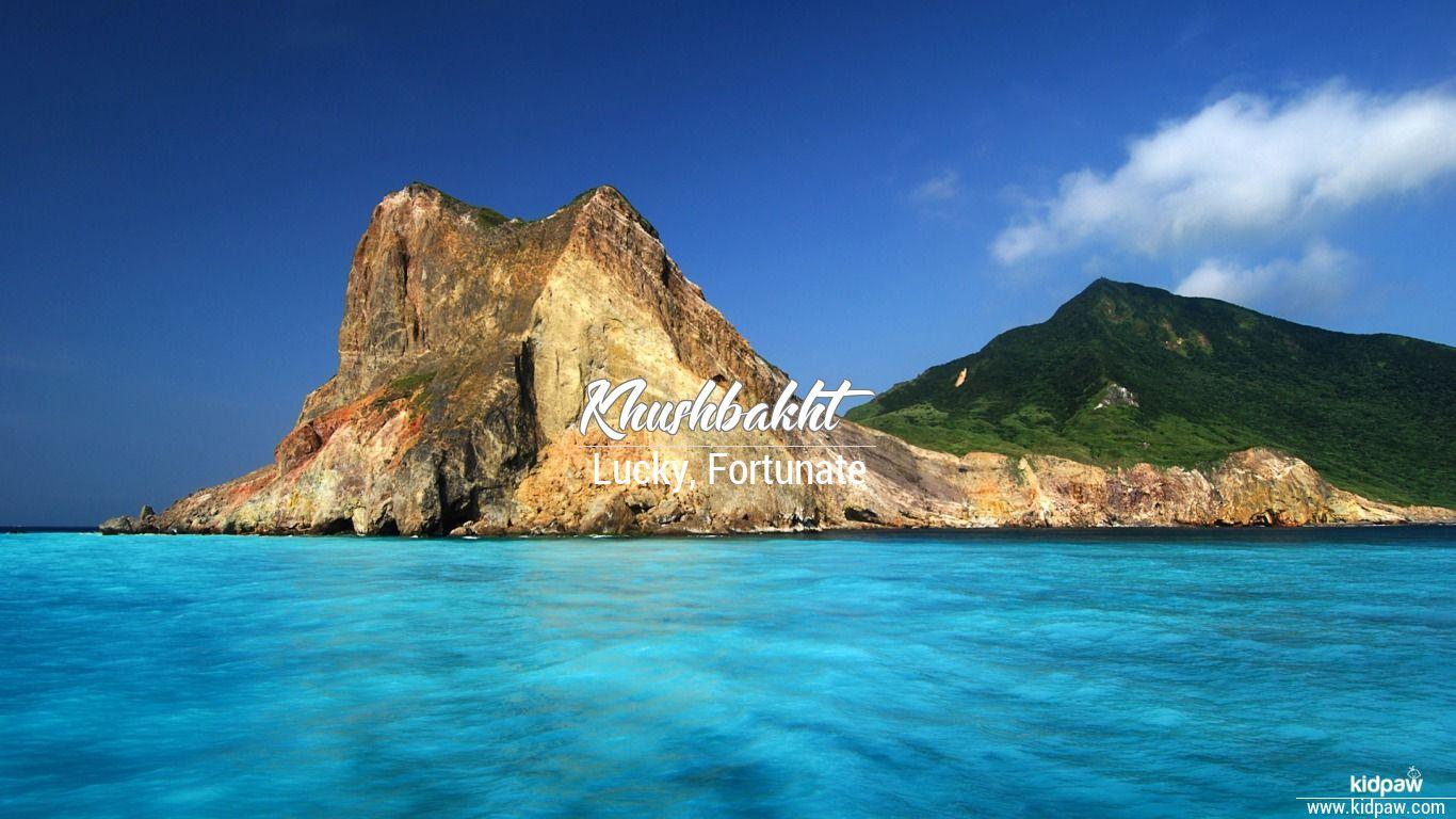 Khushbakht beautiful wallper