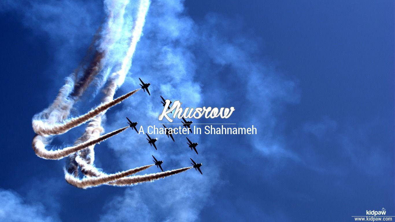 Khusrow beautiful wallper