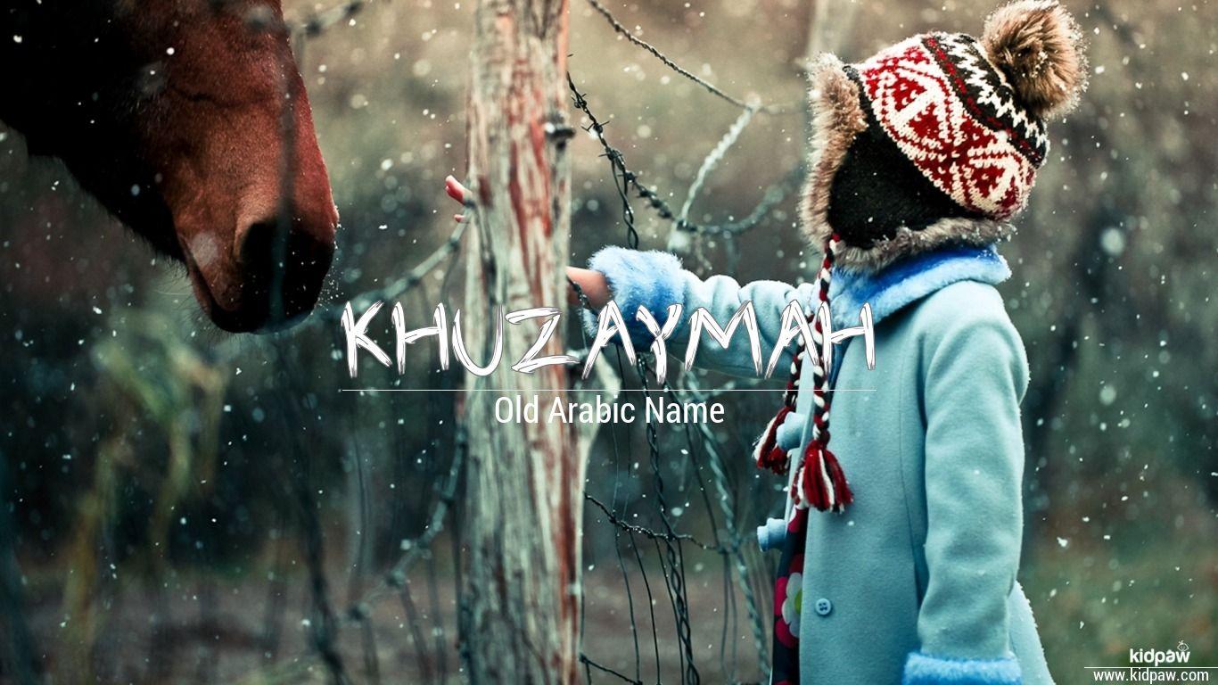 Khuzaymah beautiful wallper