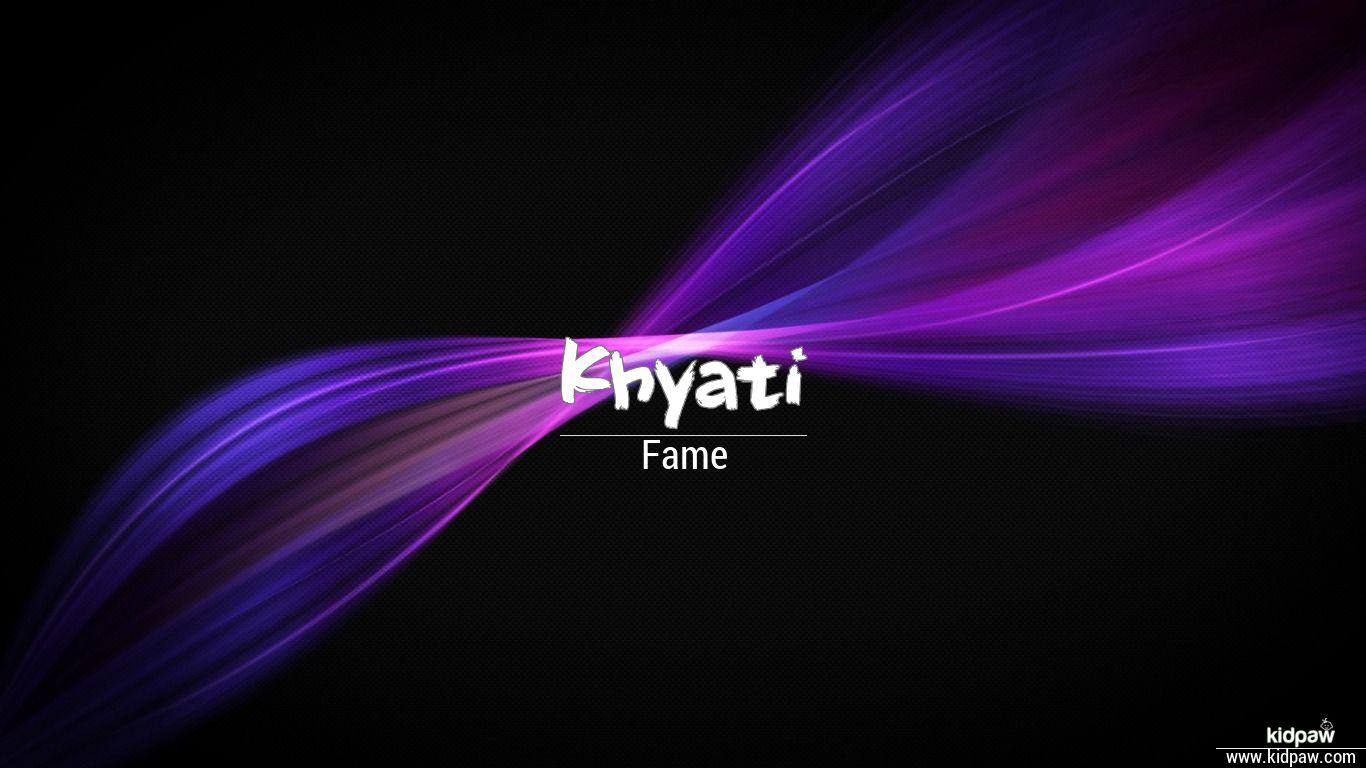 ख्याति | Khyati Name Meaning in Hindi, Latest Indian