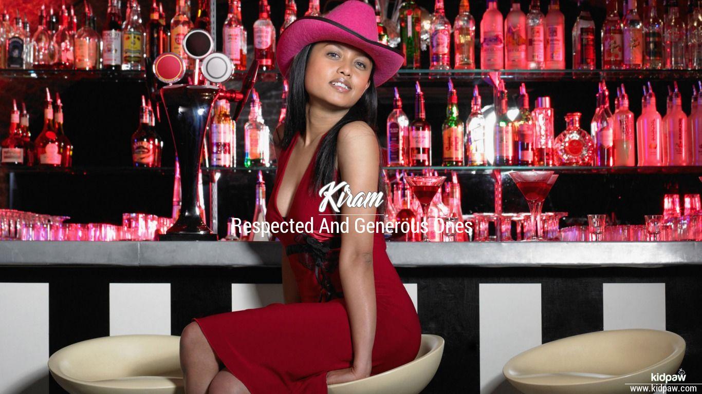 Kiram beautiful wallper