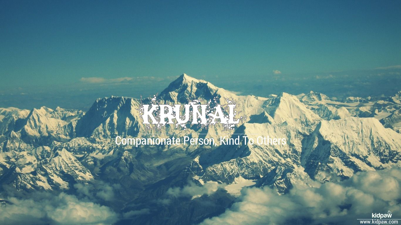 कृनल | Krunal Name Meaning in Hindi, Latest Indian Baby