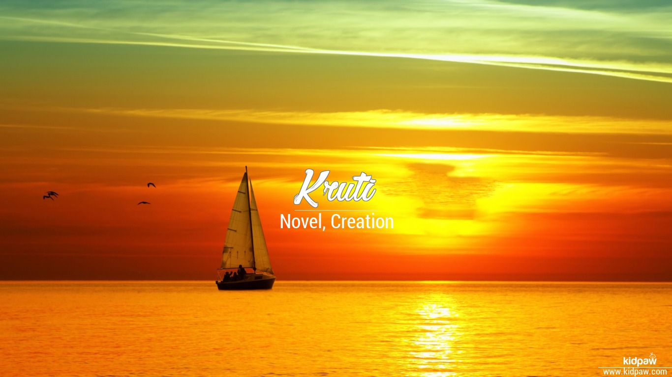 कृति | Kruti Name Meaning in Hindi, Latest Indian Baby