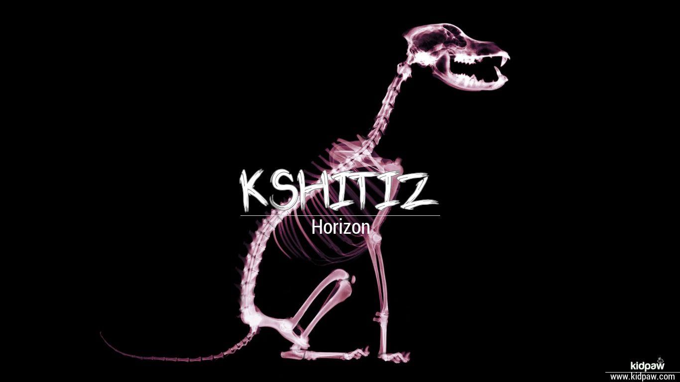क्षितिज | Kshitiz Name Meaning in Hindi, Latest Indian ...