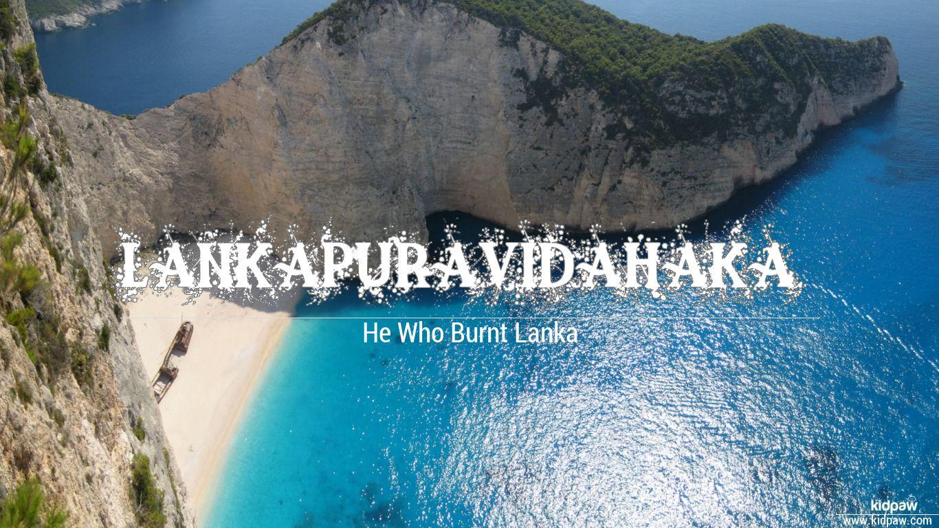 Lankapuravidahaka beautiful wallper