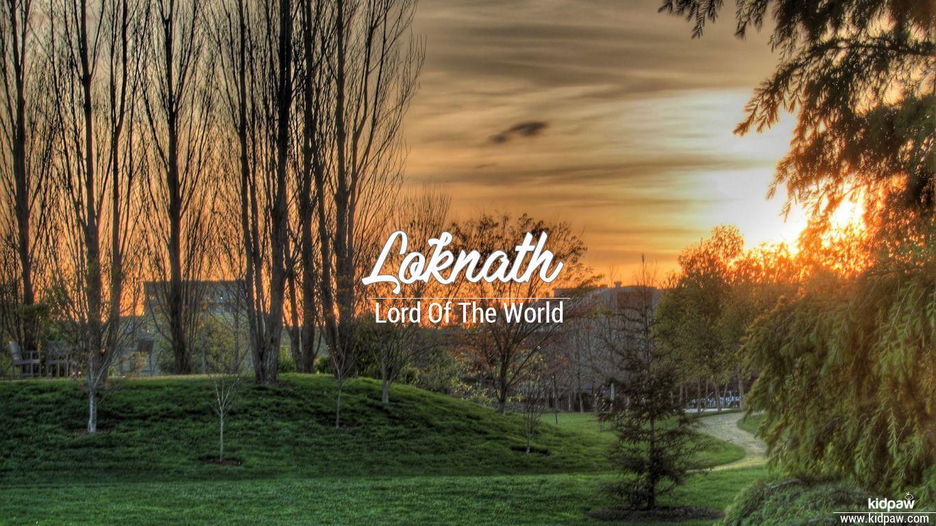 lokanath name