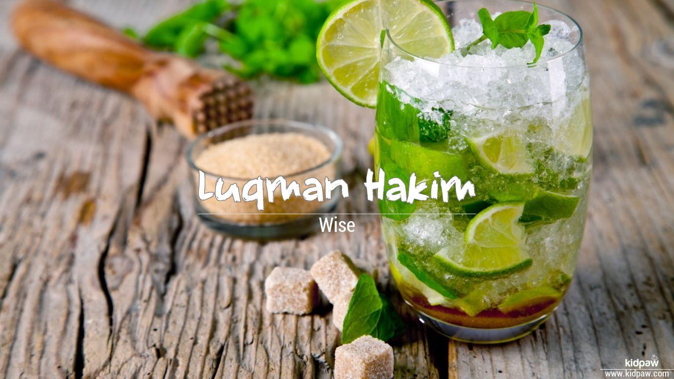 Luqman hakim beautiful wallper