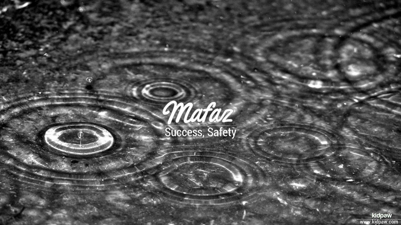 Mafaz beautiful wallper