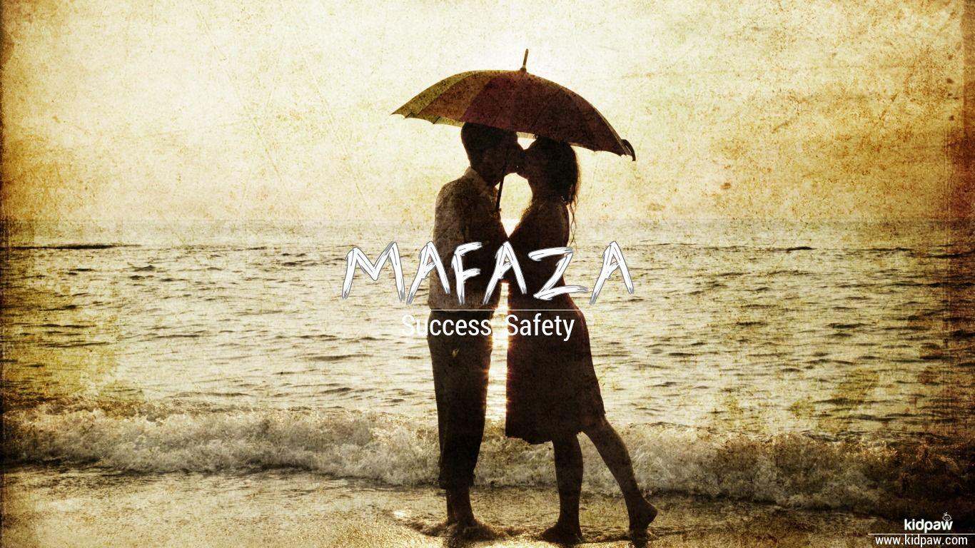 Mafaza beautiful wallper