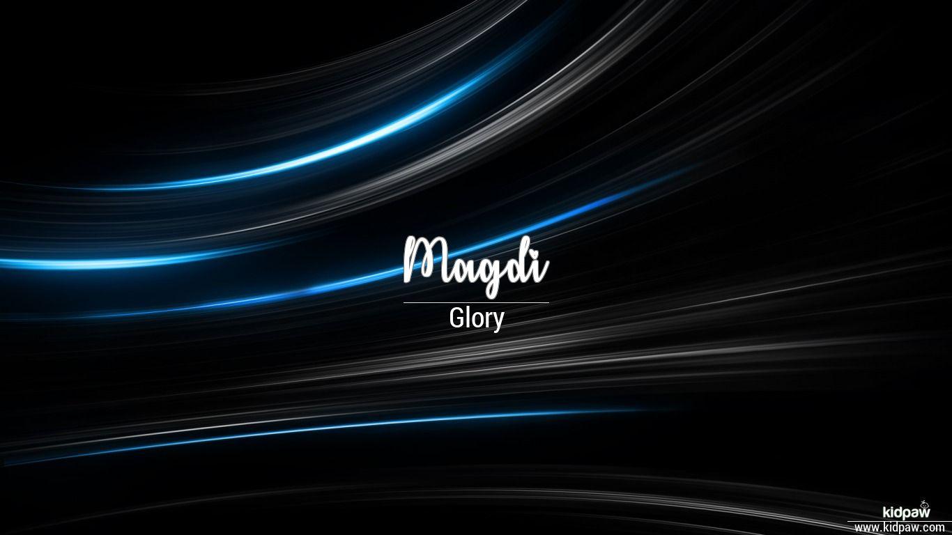 Magdi beautiful wallper
