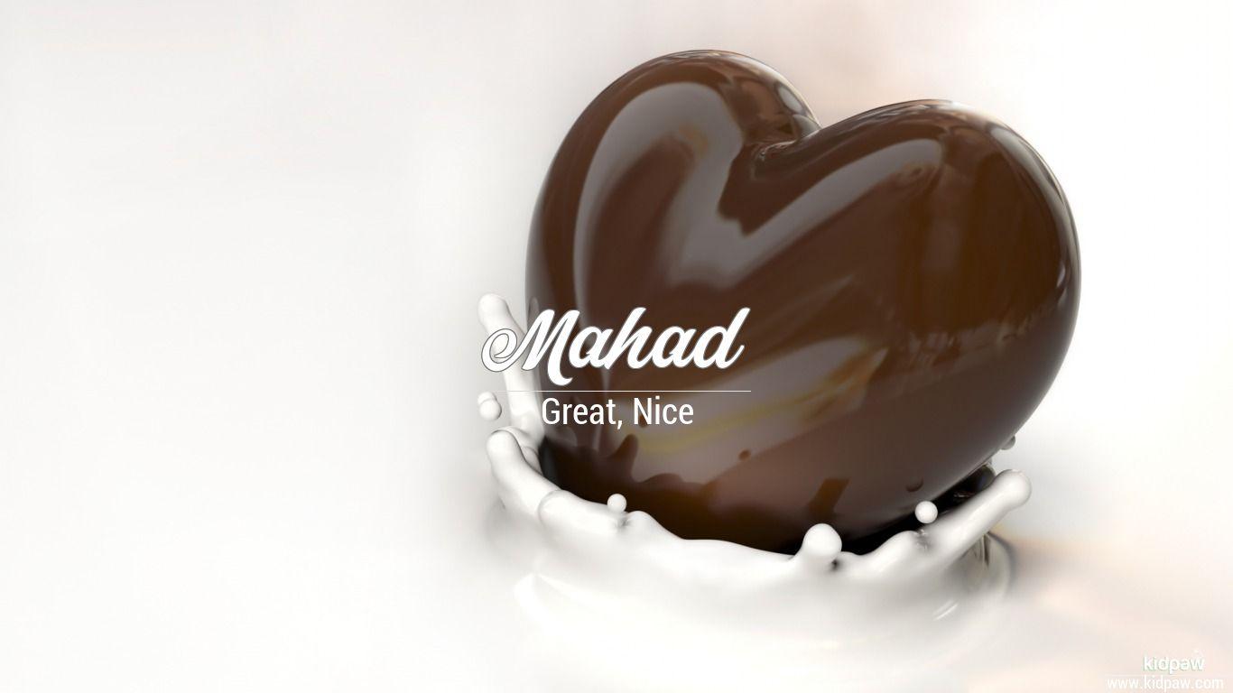 Mahad beautiful wallper