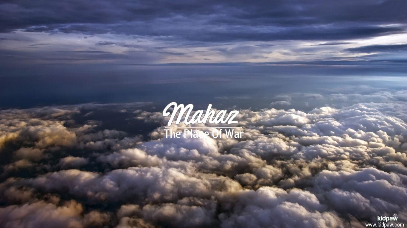 Mahaz beautiful wallper