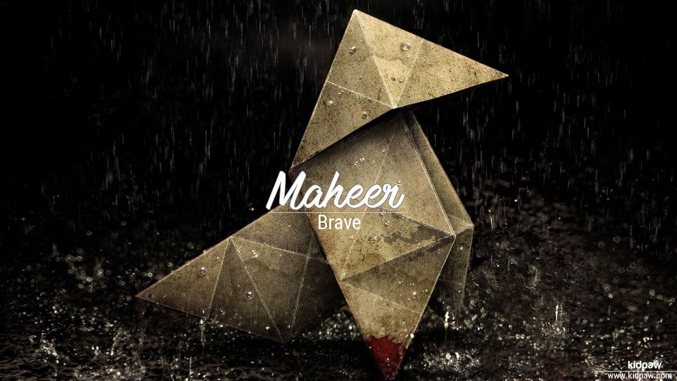 Maheer beautiful wallper