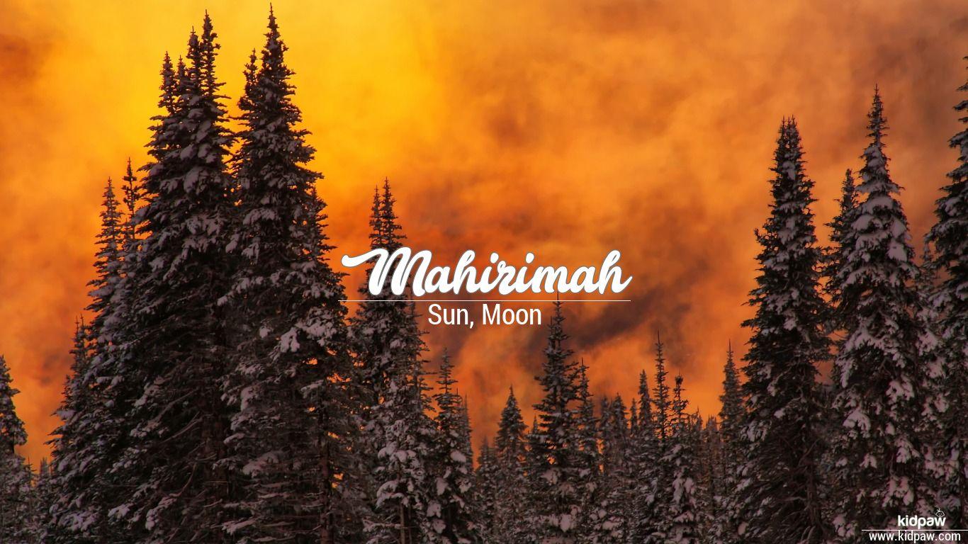 Mahirimah 3D Name Wallpaper for Mobile ...