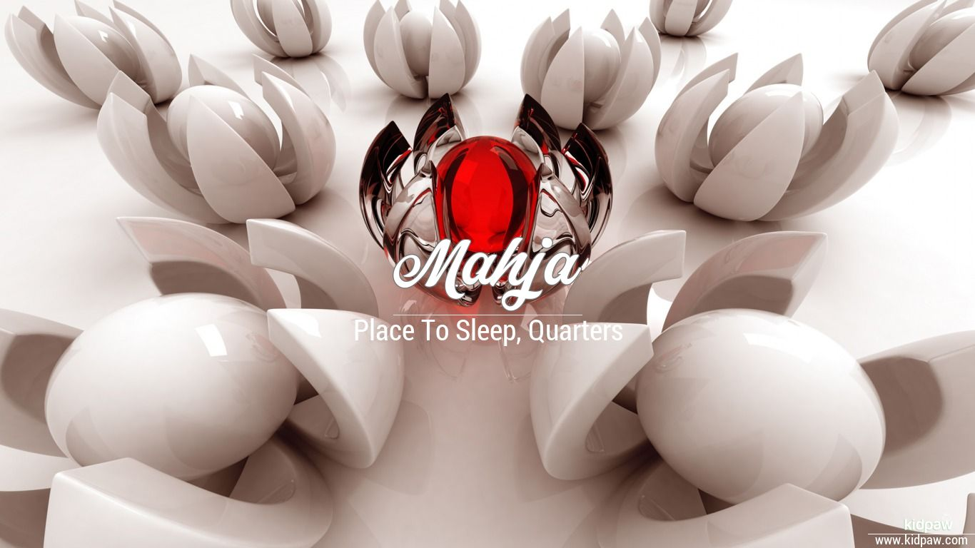 Mahja 3D Name Wallpaper for Mobile ...