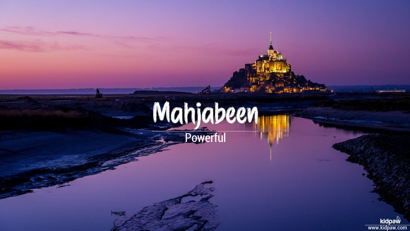 Mahjabeen 3D Name Wallpaper for Mobile ...