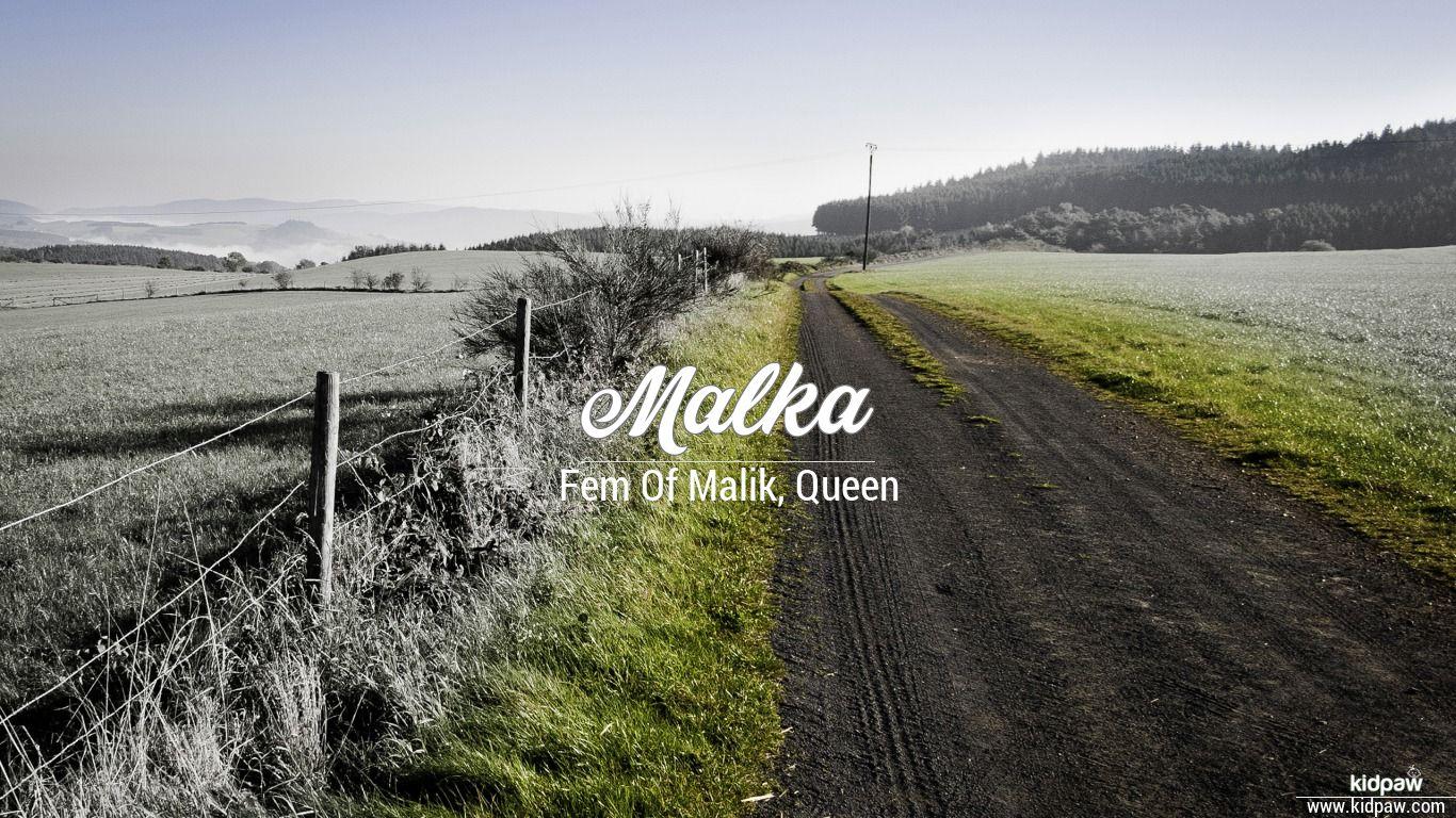 ملکہ | Malka Name Meaning in Urdu, Arabic names for Girls
