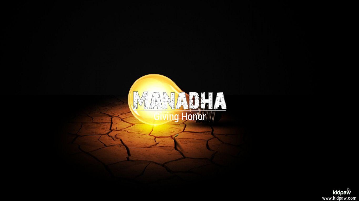 Manadha beautiful wallper