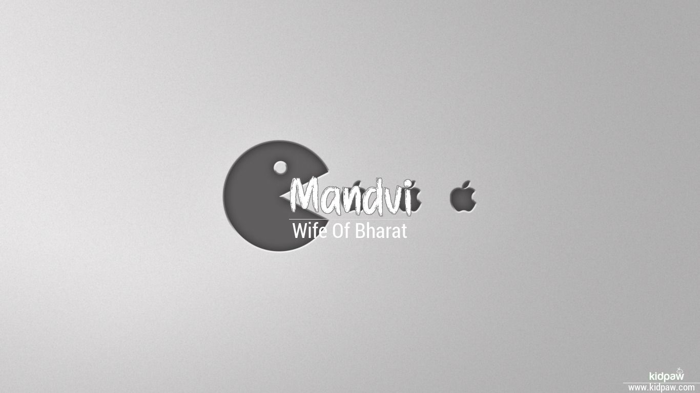 मांडवी | Mandvi Name Meaning in Hindi, Latest Indian Baby Girl