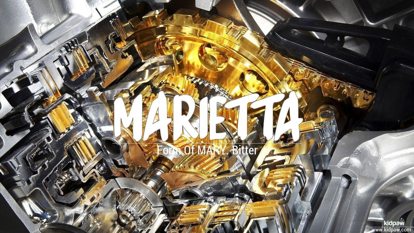 Marietta beautiful wallper